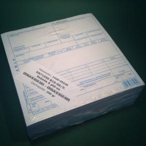 B10-06/V számla (200 gr/cs)